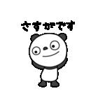 ふんわかパンダ(個別スタンプ:30)