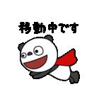 ふんわかパンダ(個別スタンプ:31)