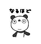 ふんわかパンダ(個別スタンプ:32)
