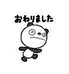 ふんわかパンダ(個別スタンプ:33)