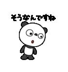 ふんわかパンダ(個別スタンプ:35)