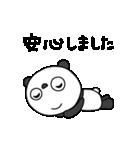 ふんわかパンダ(個別スタンプ:37)