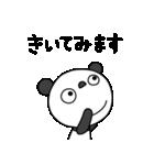 ふんわかパンダ(個別スタンプ:38)