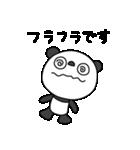 ふんわかパンダ(個別スタンプ:39)