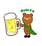 クマ着ぐるみおじさん(個別スタンプ:01)