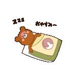クマ着ぐるみおじさん(個別スタンプ:04)