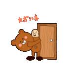 クマ着ぐるみおじさん(個別スタンプ:08)