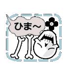 かっこいい吹き出し 【スカル&フラワー】(個別スタンプ:09)