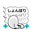 かっこいい吹き出し 【スカル&フラワー】(個別スタンプ:16)