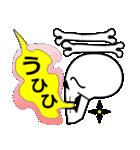 かっこいい吹き出し 【スカル&フラワー】(個別スタンプ:22)