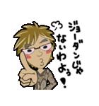 矢尾一樹のやってやるぜ!!スタンプ(個別スタンプ:01)