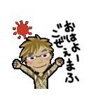 矢尾一樹のやってやるぜ!!スタンプ(個別スタンプ:05)