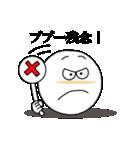 Face and Hand 使える日常スタンプ3(個別スタンプ:2)