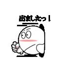 Face and Hand 使える日常スタンプ3(個別スタンプ:5)