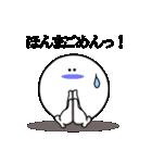 Face and Hand 使える日常スタンプ3(個別スタンプ:13)