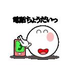 Face and Hand 使える日常スタンプ3(個別スタンプ:14)