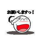 Face and Hand 使える日常スタンプ3(個別スタンプ:18)