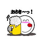 Face and Hand 使える日常スタンプ3(個別スタンプ:23)