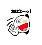 Face and Hand 使える日常スタンプ3(個別スタンプ:24)