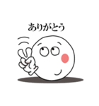 Face and Hand 使える日常スタンプ3(個別スタンプ:27)