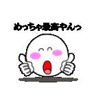 Face and Hand 使える日常スタンプ3(個別スタンプ:28)