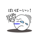 Face and Hand 使える日常スタンプ3(個別スタンプ:35)