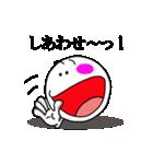 Face and Hand 使える日常スタンプ3(個別スタンプ:36)