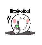 Face and Hand 使える日常スタンプ3(個別スタンプ:37)