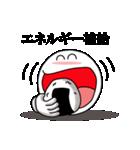 Face and Hand 使える日常スタンプ3(個別スタンプ:38)