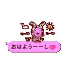 ピンクふきだし 甘えチャオ! うーさ4☆(個別スタンプ:1)