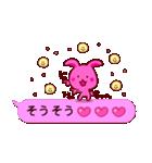 ピンクふきだし 甘えチャオ! うーさ4☆(個別スタンプ:4)