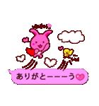 ピンクふきだし 甘えチャオ! うーさ4☆(個別スタンプ:7)