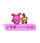 ピンクふきだし 甘えチャオ! うーさ4☆(個別スタンプ:16)