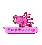 ピンクふきだし 甘えチャオ! うーさ4☆(個別スタンプ:18)
