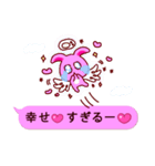 ピンクふきだし 甘えチャオ! うーさ4☆(個別スタンプ:21)