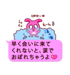 ピンクふきだし 甘えチャオ! うーさ4☆(個別スタンプ:22)