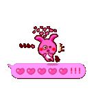 ピンクふきだし 甘えチャオ! うーさ4☆(個別スタンプ:24)