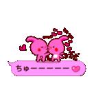ピンクふきだし 甘えチャオ! うーさ4☆(個別スタンプ:26)