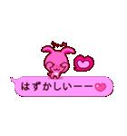 ピンクふきだし 甘えチャオ! うーさ4☆(個別スタンプ:27)
