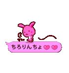 ピンクふきだし 甘えチャオ! うーさ4☆(個別スタンプ:31)