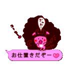 ピンクふきだし 甘えチャオ! うーさ4☆(個別スタンプ:33)