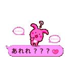 ピンクふきだし 甘えチャオ! うーさ4☆(個別スタンプ:34)