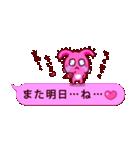 ピンクふきだし 甘えチャオ! うーさ4☆(個別スタンプ:37)