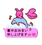 ピンクふきだし 甘えチャオ! うーさ4☆(個別スタンプ:40)