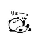 ぐーたらぱんだ(個別スタンプ:01)