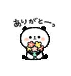 ぐーたらぱんだ(個別スタンプ:02)