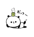 ぐーたらぱんだ(個別スタンプ:03)