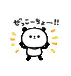 ぐーたらぱんだ(個別スタンプ:05)