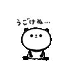 ぐーたらぱんだ(個別スタンプ:07)
