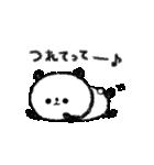 ぐーたらぱんだ(個別スタンプ:08)